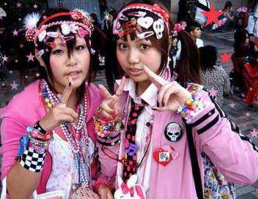 Made in Japan Kawaii-girl21