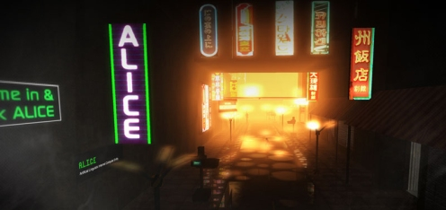 bladerunner-second-life-3